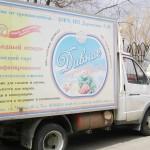 ЯРМАРКА В ОБС 21.04-27.04 017