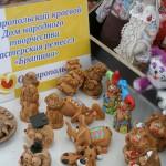 ЯРМАРКА В ОБС 21.04-27.04 024