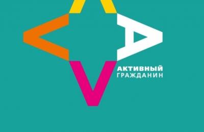 Московское правительство признано лучшим в мире по коммуникациям с жителями
