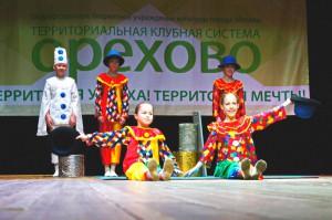 В ТКС «Орехово»