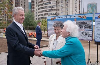 Мэр Москвы Сергей Собянин проверил ход работ в народном парке района Черемушки