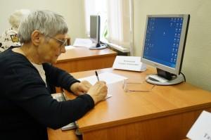 Оформить пенсию жители столицы могут через интернет