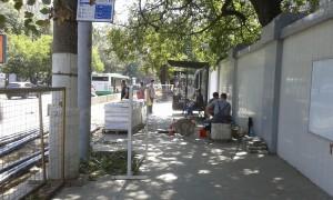 Работы в районе остановки «Ул. Павла Андреева»