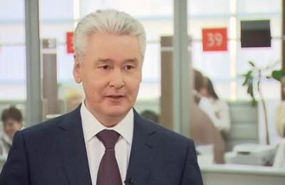 Мэр Москвы Сергей Собянин открыл сегодня МФЦ на Куликовской улице