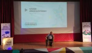Алексей Челышев рассказал об основных городских задачах
