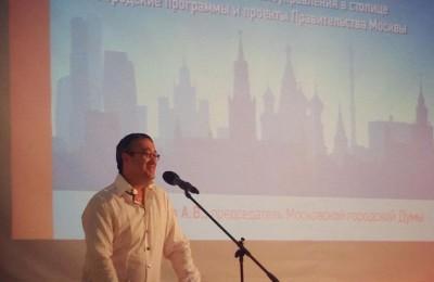 Алексей Шапошников прочел молодым парламентариям лекцию о системе местного самоуправления