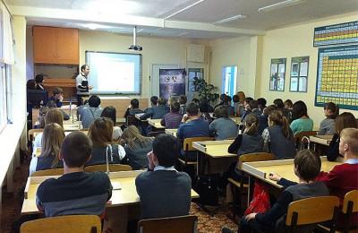 Темы и лекторов для проведения online-уроков в школах москвичи смогут выбрать на портале «Активный гражданин»