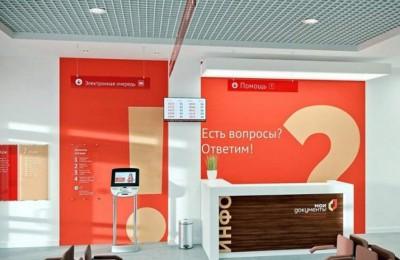 В МФЦ района Орехово-Борисово Северное обслуживание происходит без больших очередей