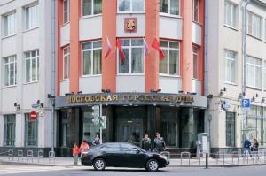 По решению депутатов МГД, памятник установят на Боровицкой площади