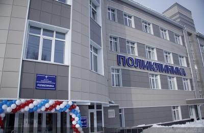 Пять лучших поликлиник Москвы выбрали горожане