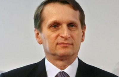 Сергей Нарышкин: Растет запрос на качественное муниципальное управление