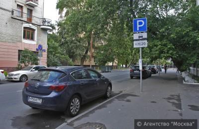 С 10 октября платная парковка появится на 95 улицах Москвы