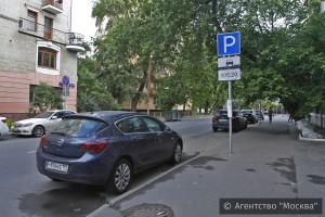 Точечная парковка Москвы будет введена на 95 улицах