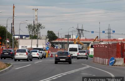 Два крупных дорожных объекта в ЮАО выставлены на торги