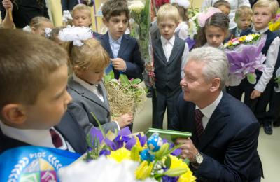 Мэр Москвы Сергей Собянин поздравил горожан с 1 сентября