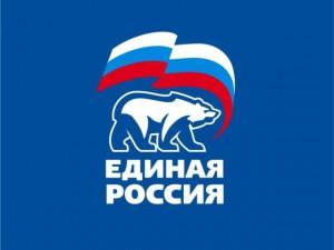 Единороссы собрали более 25 тысяч подписей жителей столицы в поддержку программы «Сердце Москвы»