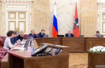 Сегодня мэр Москвы Сергей Собянин провел заседание Президиума Правительства столицы