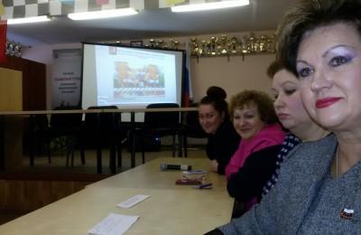 В районе Орехово-Борисово Северное прошла конференция общества инвалидов