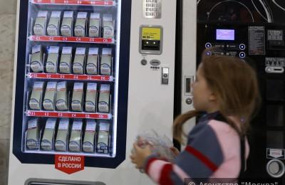 Первый автомат с космической едой установлен на Ленинградском вокзале