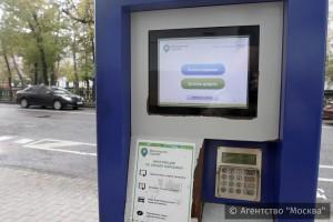 Консультативный пункт по вопросам платной парковки открылся в префектуре ЮАО