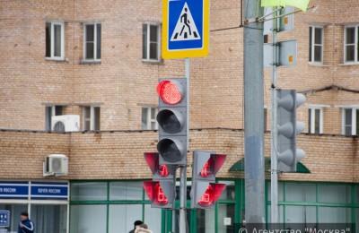 Светофоры и дорожные знаки в столице приведут в порядок к 1 декабря