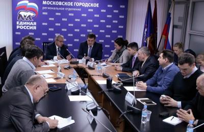 Единороссы обсудили возможность взаимодействия с правоохранительными органами в проведении антитеррористических мероприятий в столице