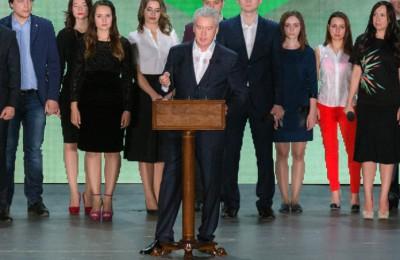 Мэр Москвы Сергей Собянин: В столице будет открыт центр занятости для молодого поколения