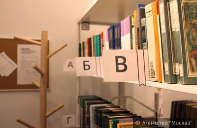 Предложения по модернизации библиотек москвичи смогут высказать на портале «Активный гражданин»