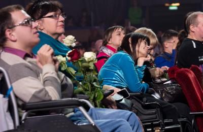 Благотворительный день в поддержку людей с ограниченными возможностями пройдет в ЮАО