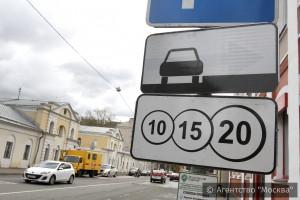 С введением платной парковки жизнь в районе Орехово-Борисово Северное преобразится