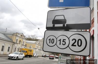 Карту с новыми зонами платных парковок начали рассылать москвичам