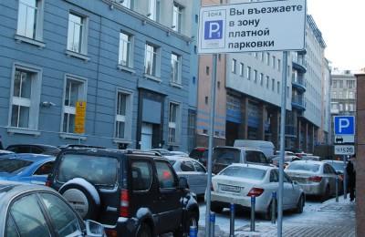 Новые точки платной парковки определили муниципальные депутаты округов Москвы