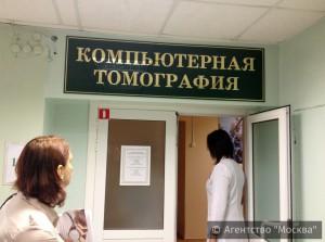 В опросе по оценке работы поликлиник приняли участие 360 тысяч москвичей