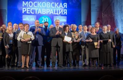 Мэр Москвы Сергей Собянин: За последние 5 лет число отреставрированных зданий увеличилось в 10 раз