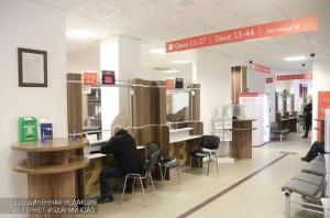 """Центр госуслуг """"Мои документы"""" в районе Орехово-Борисово Северное"""