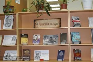 Очередная «Библионочь» состоится в Москве в апреле