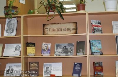 Очередная «Библионочь» пройдет в Москве в апреле