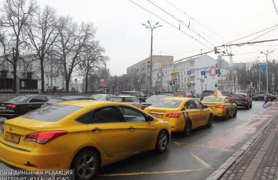 Московское такси