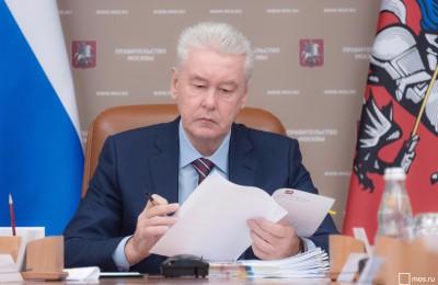 Собянин призвал москвичей высказаться о благоустройстве улиц в ЦАО