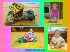 Коллаж из фотографий детей и их поделок, созданный организаторами мероприятия