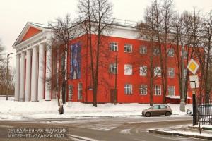 Здание МОГТЮЗа