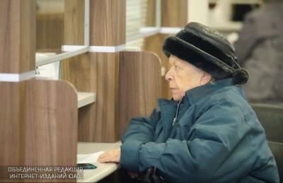Центр госуслуг в районе Орехово-Борисово Северное