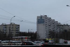 Район Орехово-Борисово Северное