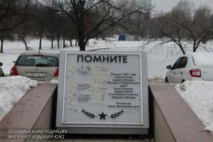 Памятник в районе Чертаново Центральное