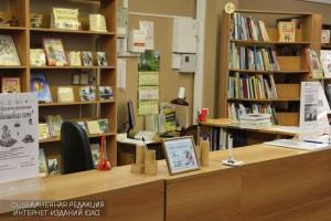 Библиотека в ЮАО