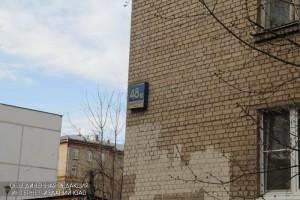 Жилой дом в Москве