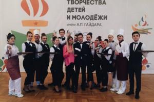 Конкурс «Студент года среднего профессионального образования города Москвы - 2017»