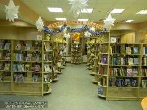 Библиотека района