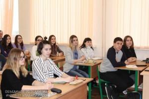 Ученики школы №2095