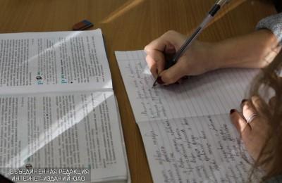 В районе Орехово-Борисово Северное пройдет Тотальный диктант